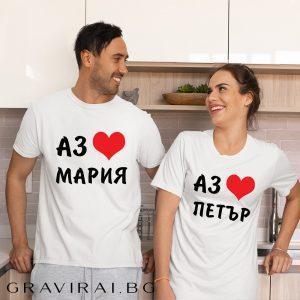 За двойки